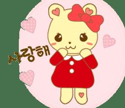 365 days of Miss.Cocoron(Korean) sticker #1357252