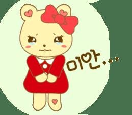 365 days of Miss.Cocoron(Korean) sticker #1357254