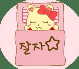 365 days of Miss.Cocoron(Korean) sticker #1357257
