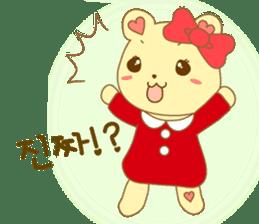 365 days of Miss.Cocoron(Korean) sticker #1357265