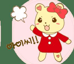 365 days of Miss.Cocoron(Korean) sticker #1357266