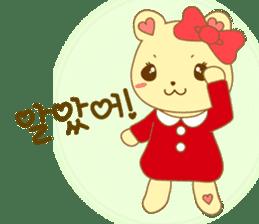 365 days of Miss.Cocoron(Korean) sticker #1357267