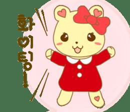 365 days of Miss.Cocoron(Korean) sticker #1357273