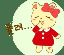 365 days of Miss.Cocoron(Korean) sticker #1357275