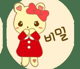 365 days of Miss.Cocoron(Korean) sticker #1357276