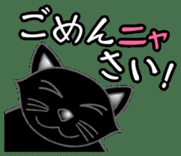 Black cat ROKU sticker #1357563