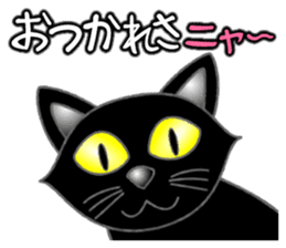 Black cat ROKU sticker #1357568
