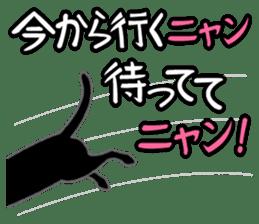 Black cat ROKU sticker #1357571