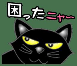 Black cat ROKU sticker #1357575