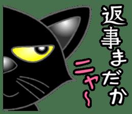 Black cat ROKU sticker #1357577