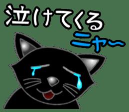Black cat ROKU sticker #1357582