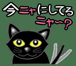 Black cat ROKU sticker #1357590