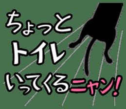 Black cat ROKU sticker #1357597