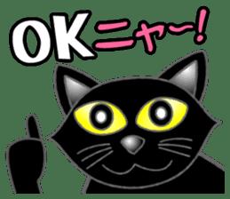 Black cat ROKU sticker #1357599