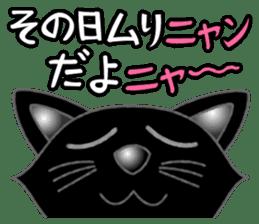 Black cat ROKU sticker #1357600