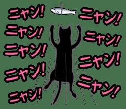 Black cat ROKU sticker #1357601
