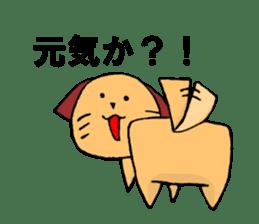 Dog to take reaction of one animal sticker #1357723