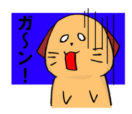 Dog to take reaction of one animal sticker #1357746