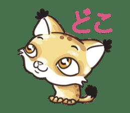 Lala the Lynx sticker #1358568
