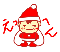 Probationary Santa Claus sticker #1358685