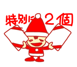 Probationary Santa Claus sticker #1358687