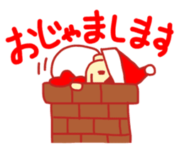 Probationary Santa Claus sticker #1358692