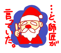Probationary Santa Claus sticker #1358694