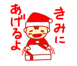 Probationary Santa Claus sticker #1358695