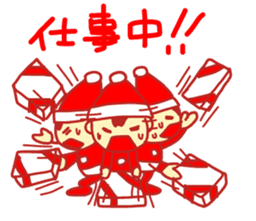 Probationary Santa Claus sticker #1358696