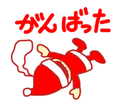 Probationary Santa Claus sticker #1358697