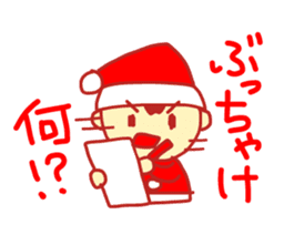 Probationary Santa Claus sticker #1358701