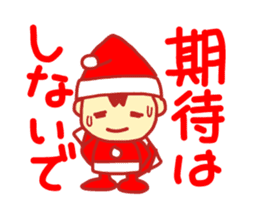 Probationary Santa Claus sticker #1358705
