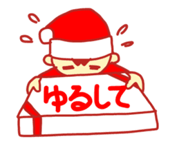 Probationary Santa Claus sticker #1358707