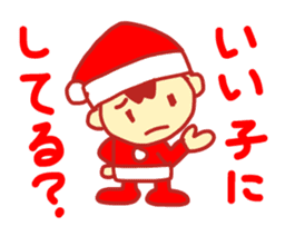 Probationary Santa Claus sticker #1358710