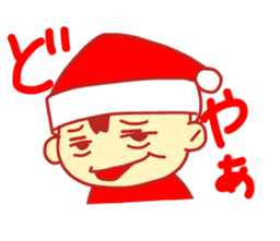 Probationary Santa Claus sticker #1358717