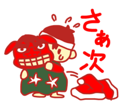 Probationary Santa Claus sticker #1358721