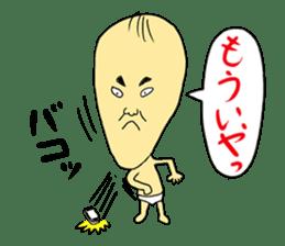 Yokkun sticker #1359329
