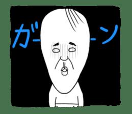 Yokkun sticker #1359338