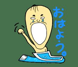 Yokkun sticker #1359351
