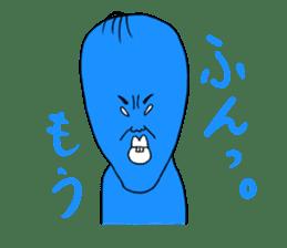 Yokkun sticker #1359353