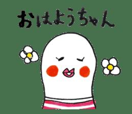 White Peanut-kun(Part 2) sticker #1359445