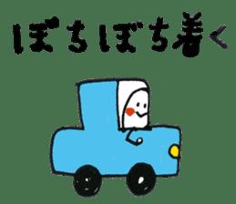 White Peanut-kun(Part 2) sticker #1359455