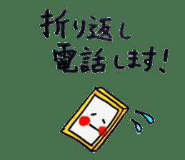 White Peanut-kun(Part 2) sticker #1359456