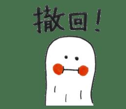 White Peanut-kun(Part 2) sticker #1359461