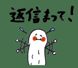 White Peanut-kun(Part 2) sticker #1359462