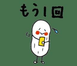 White Peanut-kun(Part 2) sticker #1359463