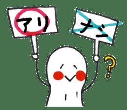 White Peanut-kun(Part 2) sticker #1359470