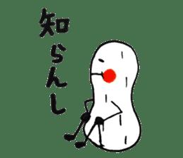 White Peanut-kun(Part 2) sticker #1359476