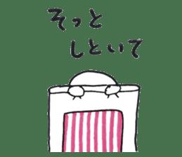 White Peanut-kun(Part 2) sticker #1359477