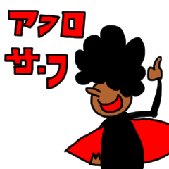 AFRO SURF Sticker